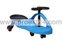 Детская машинка Smart Car (Бибикар) KIDIGO