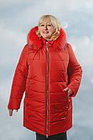 Женская зимняя куртка батал на холлофайбере