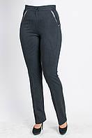 Офисные брюки с узкой штанкой, Нона синяя полоска  (О.М.Д.)