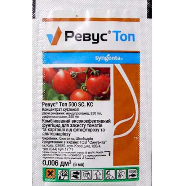 Ревус Топ 500 ЕС к.е. 6 мл - высокоэффективный фунгицид для защиты томатов и картофеля от фитофтороза