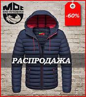 Зимняя куртка Moc на молнии
