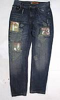 Джинсы Pepe Jeans, 34, Cotton, Как Новые!