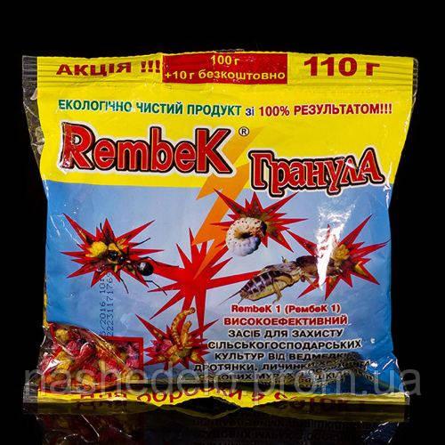 Инсектицид Rembek (Рембек) для борьбы с медведкой, капустянкой 110 гр. Агромаг