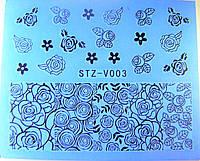 Слайдер STZ-V003
