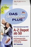 Витаминный комплекс Mivolis DAS gesunde PLUS A-Z Depot ab 50 - после 50 лет