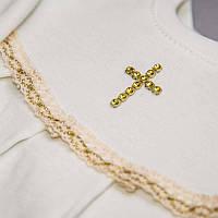 Крестильный костюм Марія к.р. Интерлок Цвет белый, молочный рамер 56-68 Бетис