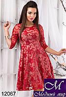 Пышное вечернее платье с вышивкой (р. S, M, L) арт. 12067