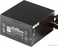 650W AeroCool VP650 (4713105957051)
