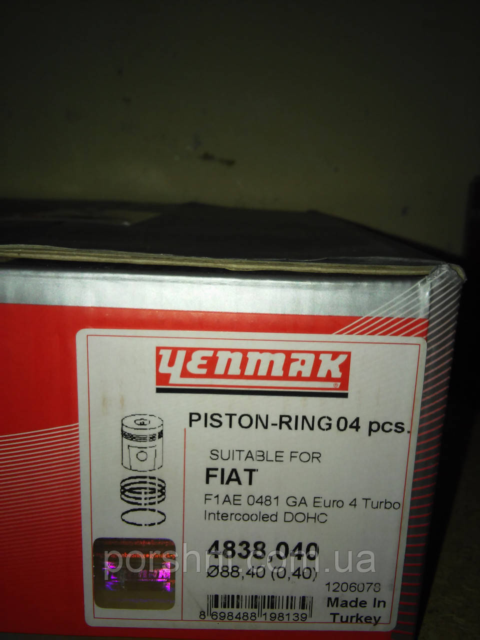 Поршни Yenmak 4838040 Фиат Дукато 2,3 JTD