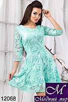 Пышное вечернее платье с вышивкой (р. S, M, L) арт. 12068