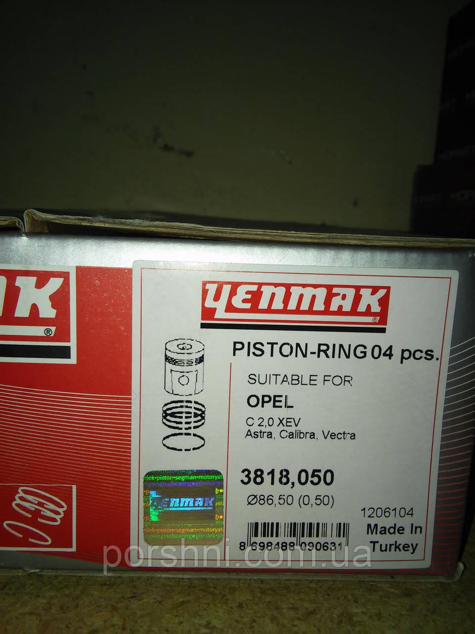 Поршни Yenmak 381805 Опель 2,0 C20XEV