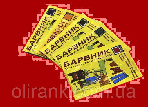 Краситель для ткани универсальный  ТЕРРАКОТОВЫЙ 4-6г (У-17тер) - Olirank в Киеве