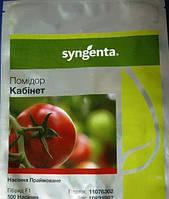 Семена томата Кабинет F1 (Syngenta) 500 семян - ранний (55 дней), красный, полудетерминантный, круглый