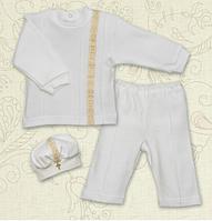Крестильный костюм Мирослав для мальчика  д.р. Интерлок Цвет белый, молочный рамер 56, 62 Бетис