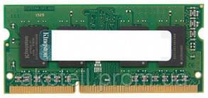 SO-DIMM DDR3 2Gb 1600MHz Kingston (KVR16S11S6/2)