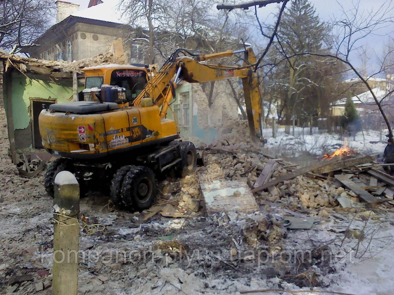 Снос дачных старых домов Киев. Разрушение старого дома.