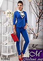 Офисный женский костюм цвета электрик (р.44, 46) арт.10892