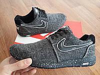 Кроссовки Nike Джинс