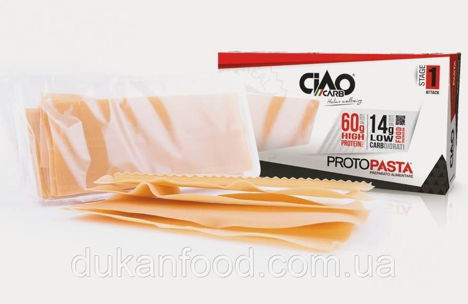 CiaoCarb LASAGNAl/ ЛАЗАНЬЯ 60г белка