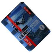 """Ароматизатор FKVJP """"BIG FRESH"""" (под сиденье) Альпийская свежесть 200г"""