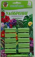 """Удобрение универсальное в палочках """"Чистый лист""""; Блистер 30 шт."""