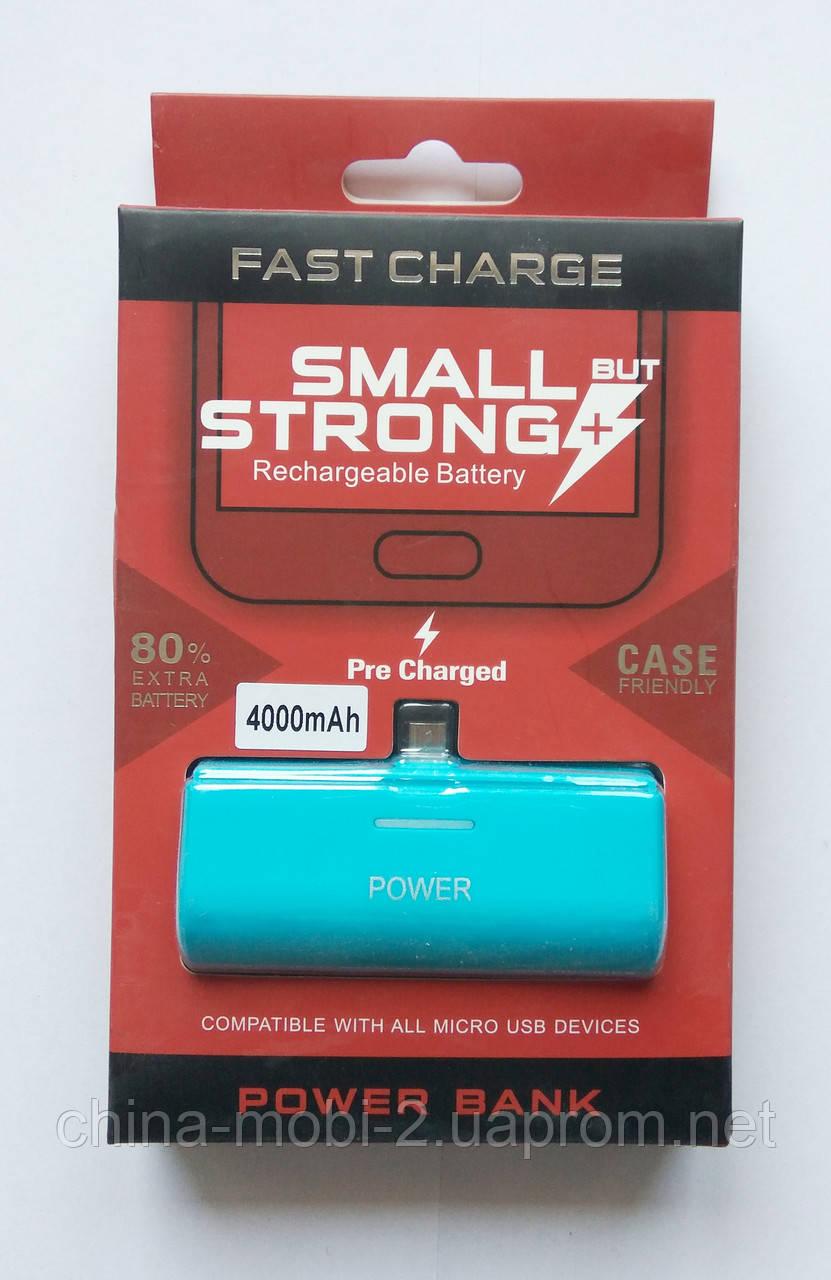 Мобильный аккумулятор для Android с Micro USB  power bank, mobile power  5V 1A, 4000 mAh