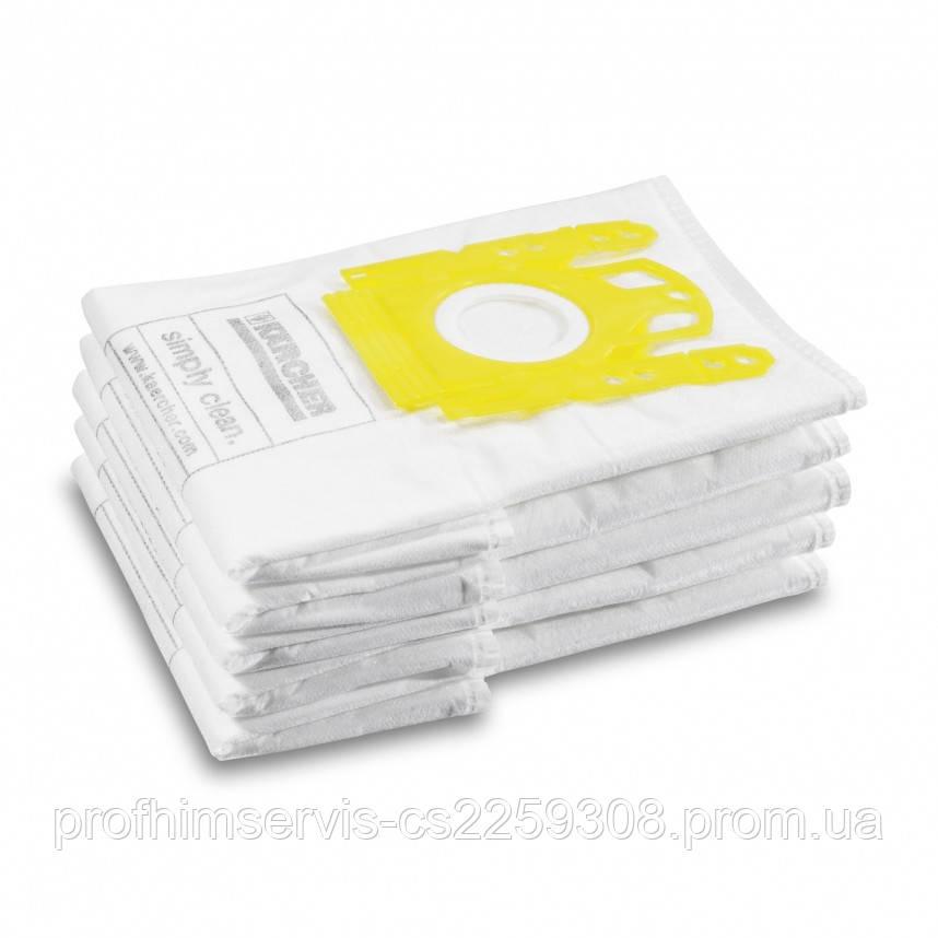 Фильтр-мешки из нетканного материала для VC 6
