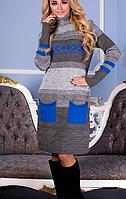 Вязаное платье Мулине  серый +синий 42-48