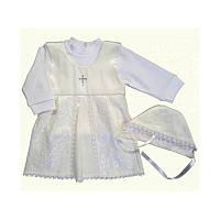 Крестильный костюм Мрія для девочки  д.р. Атлас/кулир Цвет белый, молочный рамер 56-86 Бетис