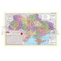 Подкладка для письма Panta Plast Карта Украины 0318-0020-99