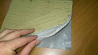 Мат брезентовый для накрытия бетона 2м*3м