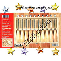 Набор фигурных резцов (стамесок) по дереву в деревянном ящике Wood carving set 10 штук