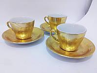 Чашки кофейные 3 шт