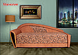 Диван-кровать Магнолия, фото 3