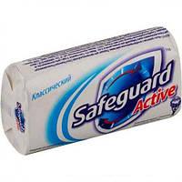 Мыло туалетное Safeguard Классик 90 грамм