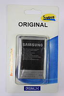 Аккумулятор (АКБ) Samsung S8500, i8910, B7300, B7330, B7610, i5700, i5800, S8530