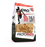 Протеиновые макароны PENNE CiaoCarb, 250 г