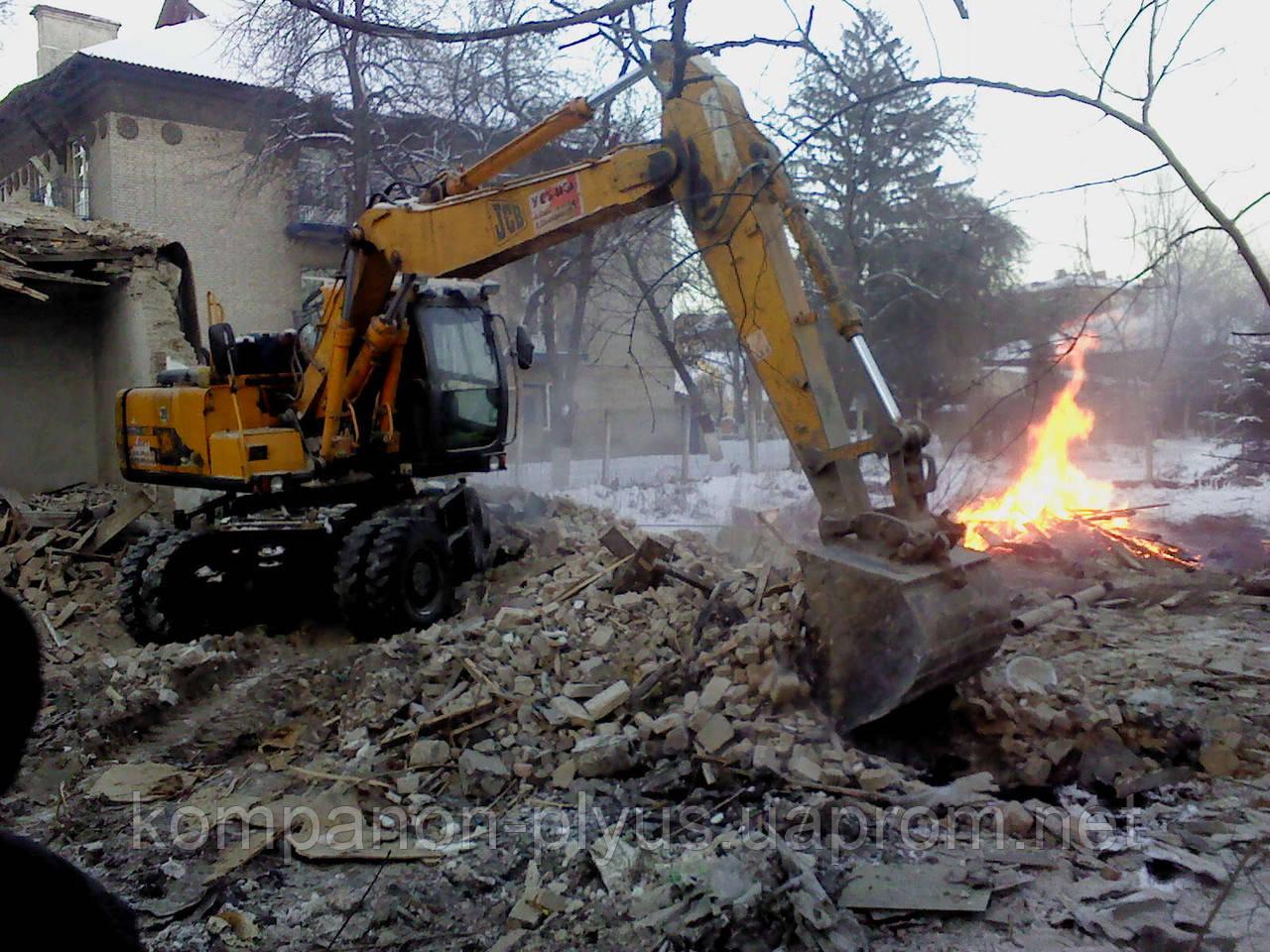 Демонтаж кирпичного дома.