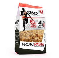 Протеиновые макароны FUSILLI CiaoCarb, 200 г