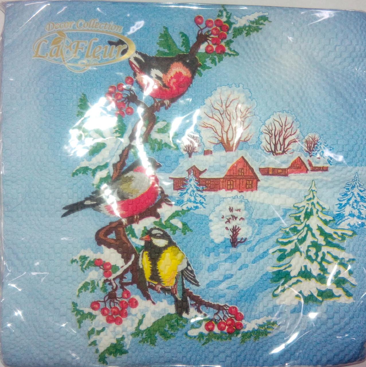 Серветки LaFleur 33x33 2-х Зимовий день (4820164966082)