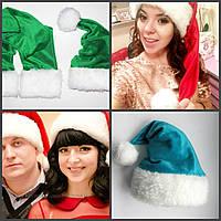 Новорічні шапки Санта Клауса дорослі і дитячі Діда Мороза Ковпак Санта Клауса Santa Claus, фото 1