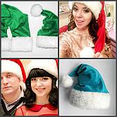 Новорічні шапки Санта Клауса дорослі і дитячі Діда Мороза Ковпак Санта Клауса Santa Claus