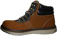 Зимние мужские ботинки ARRIGOBELLO (РАЗМЕРЫ 41-46), фото 1