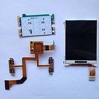 Запчасти для Benq-Siemens EL71 шлейф, камера, дисплей, клавиатура