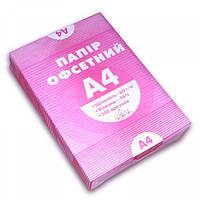 Бумага офсетная А4 60г/м2 500 листов Украина