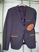 Мужской пиджак с налокотником