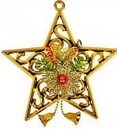 Звезда большая новогодняя