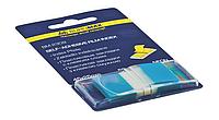 Закладки пластиковые Buromax синие BM.2309-02