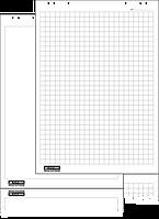 Блокнот для флипчарта Buromax BM.2298