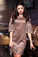 Красивое темно-бежевое  замшевое короткое платье с перфорацией по низу и на рукавах. Арт-9416/57